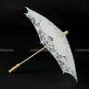 Малък бял чадър